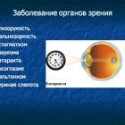 zdravstvuyte_sereznaya_problema__119.jpeg