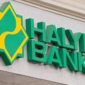 Halyk Bank умело зарабатывает на простых казахстанцах через homebank.kz
