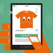 Безопасные покупки - как защищают своих покупателей интернет-магазины