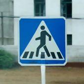 Гибель пешехода под колесами автомобиля - кто виноват?