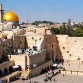 Иерусалим: история города мира