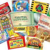Как выиграть в лотерею или получить приз