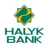 Кого обслуживает Halyk bank?
