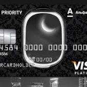 Минимальный платеж по карте Alfa Black