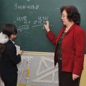 Сколько получают казахские учителя
