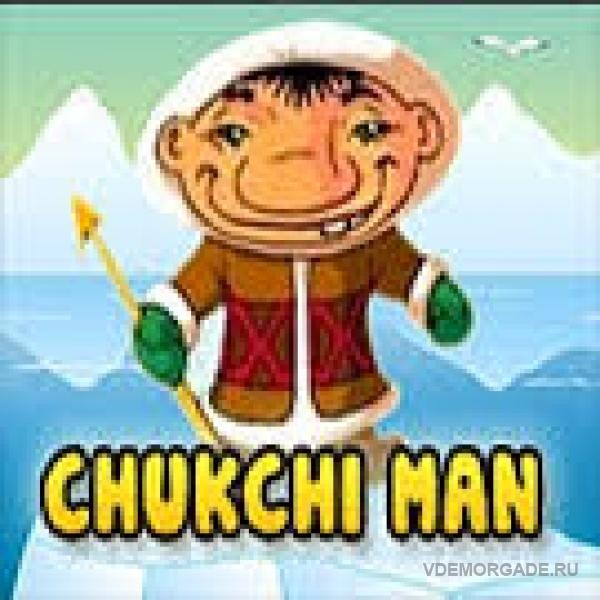 chukcha---chukchi-man-emulyator