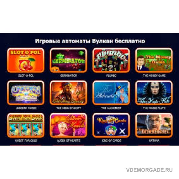 игра казино автоматы бесплатно