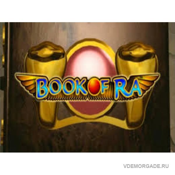 азино 777 мобайл book of ra