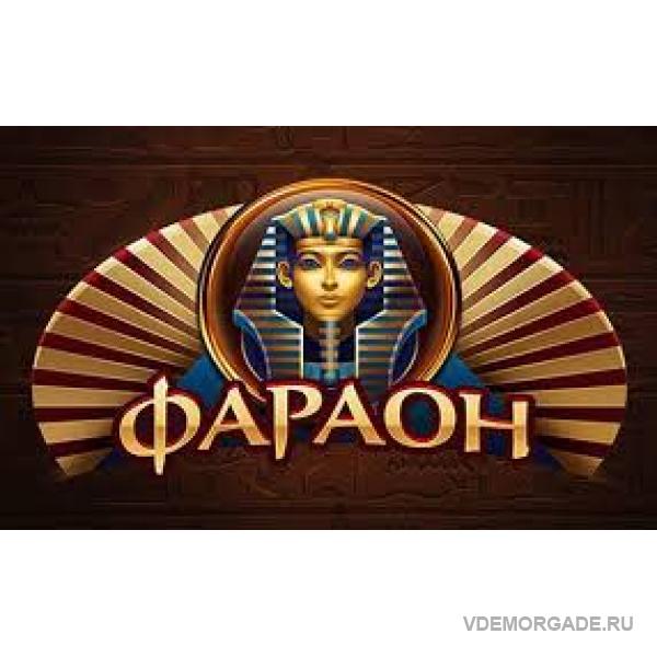 фараон казино 24 бит орг