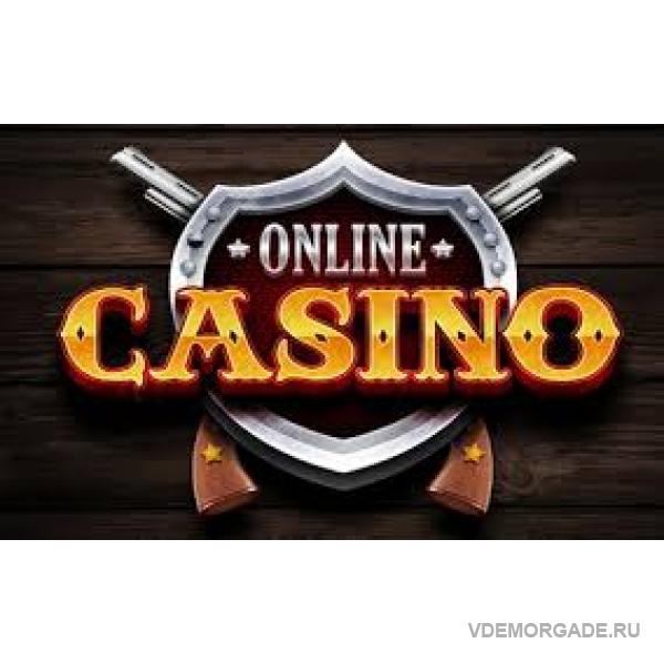 trebuyutsya-na-kazino