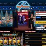 Бездепозитные бонусы в казино Вулкан