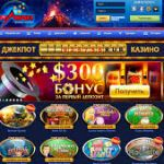 Для чего нужны бесплатные игры в казино Вулкан