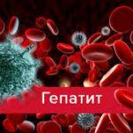 Гепатит - как предотвратить болезнь
