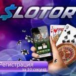 Игровая площадка Slotor - прогрессивная система бонусов