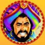 Испытай шелковый путь в казино Вулкан со слотом Silk Road