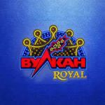 Как на сайте Вулкан Рояль vulkan-royal.kz, играть онлайн на слоте Ghost Pirates