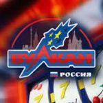 Как новичку выбрать подходящий игровой слот в клубе Вулкан Россия
