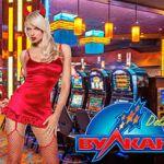 Как правильно выбрать казино Вулкан
