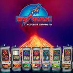 Как проверить онлайн-казино Вулкан на безопасность?