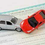 Какое страхование нужно для автомобиля