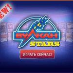 Казино Вулкан Старс – ассортимент азартных игр от лучших производителей