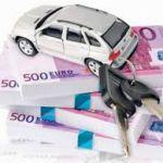 Кредит наличными на покупку автомобиля