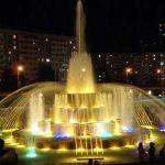 Молодежный город Актобе