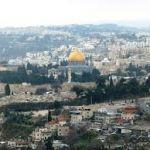 Питейные заведения Иерусалима