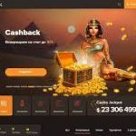 Популярное онлайн Сол казино и его положительные стороны
