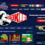 Сайт казино Вулкан Россия 24 – как играть в бесплатном режиме в лучшие развлечения