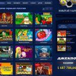 Слоты онлайн бесплатно без регистрации в Гранд казино