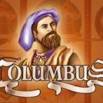 Совершить великие открытия – «Columbus» от клуба Вулкан