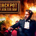 Возрастные ограничения в казино Вулкан