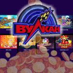 Вулкан казино с выводом денег на примере слота Kangaroo vs Aliens
