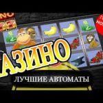 Выбор правильного онлайн казино Azino