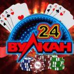 Вывод заработанных средств из казино Вулкан 24